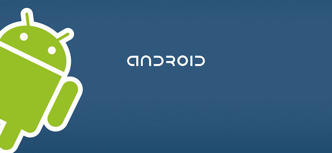 android-common-top