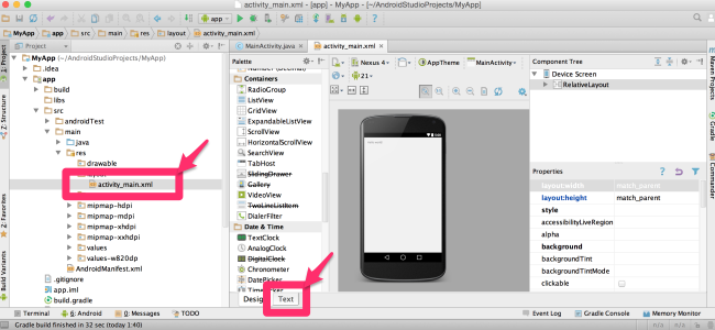 android_android-create-simple-ui_01