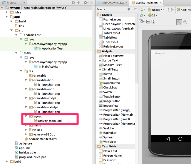 android_android-studio-project_05