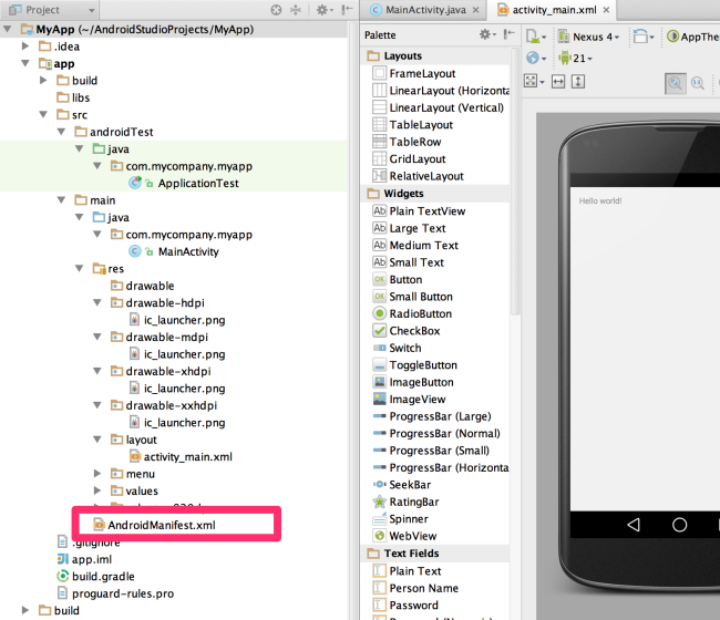 android_android-studio-project_07