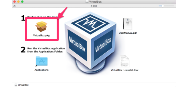 virtualbox_setup_11