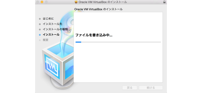 virtualbox_setup_14