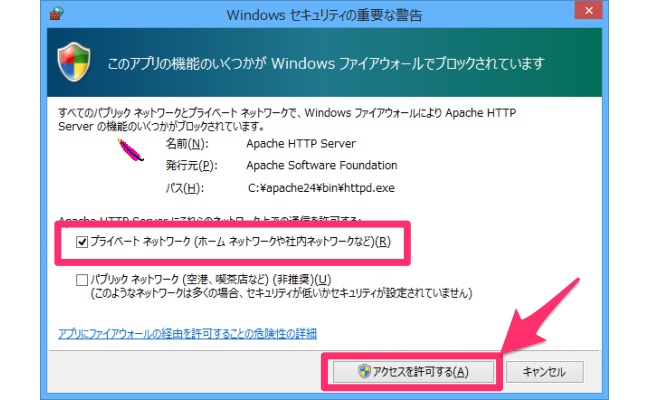 apache-launch-windows81_64_06