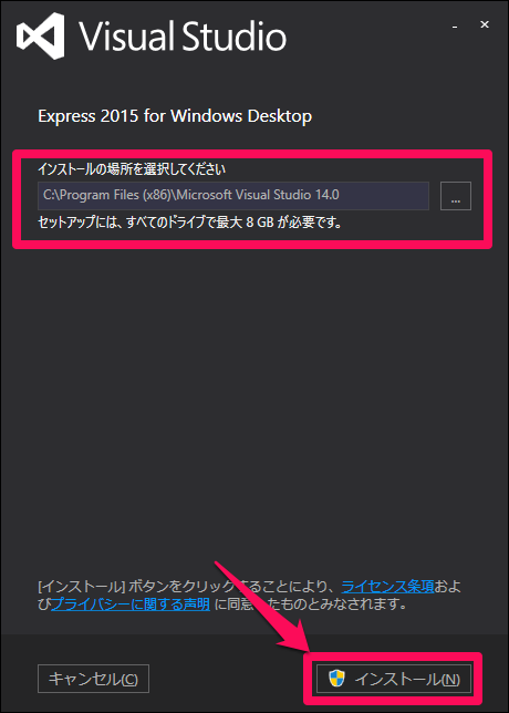 visual-studio-express-2015-02