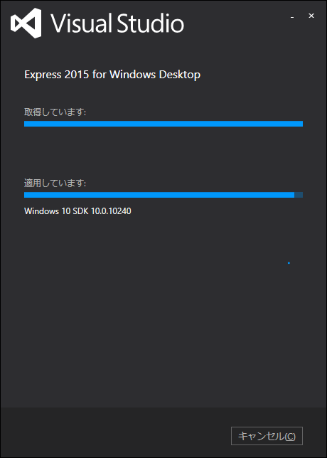 visual-studio-express-2015-03