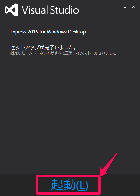 visual-studio-express-2015-04