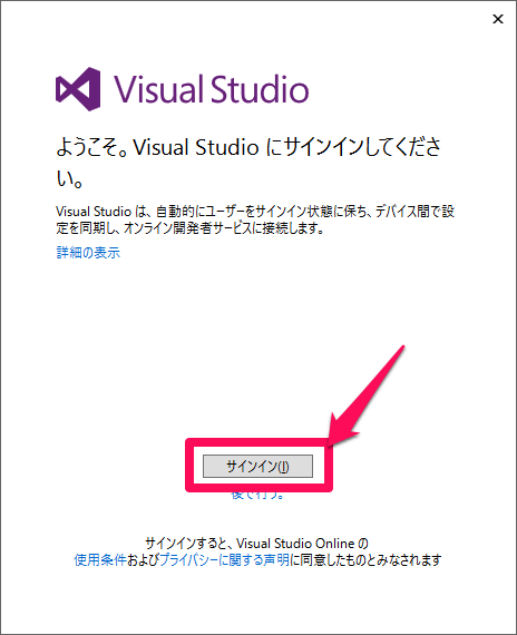 visual-studio-express-2015-05