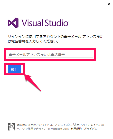 visual-studio-express-2015-06