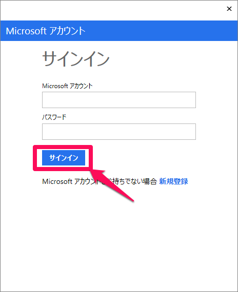 visual-studio-express-2015-07