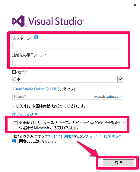 visual-studio-express-2015-08