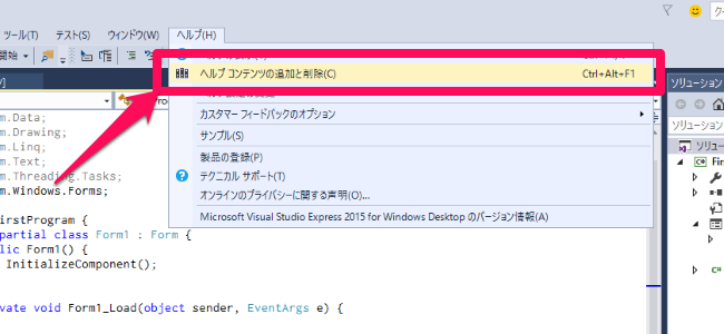 visual-studio-help-01