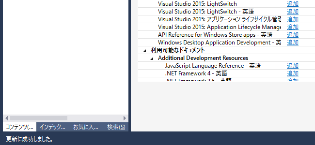 visual-studio-help-03