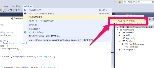 visual-studio-help-04