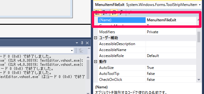 windows-menu-finish-02