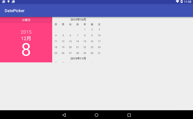 android-calendarview-02