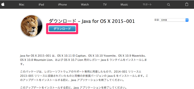 java-apple-java6-install-01