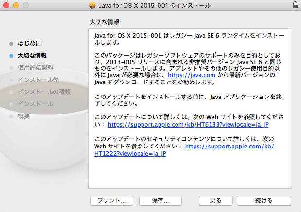 java-apple-java6-install-03