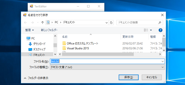 windows-store-file-name-00