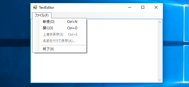 windows-texteditor-save-enable-01
